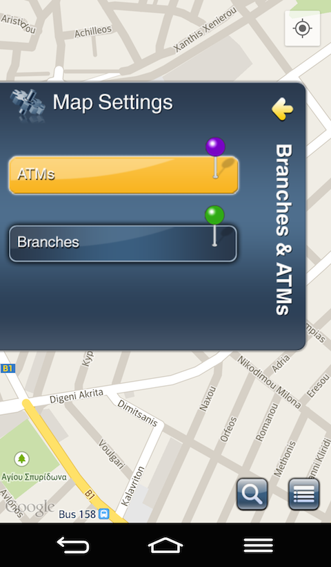winbank Mobile Cyprus- screenshot