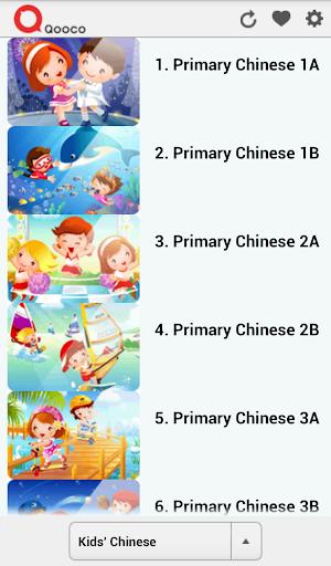 Qooco Primary Mandarin