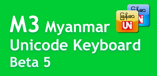 m3 keyboard global on Windows PC Download Free - Beta - mm co aty