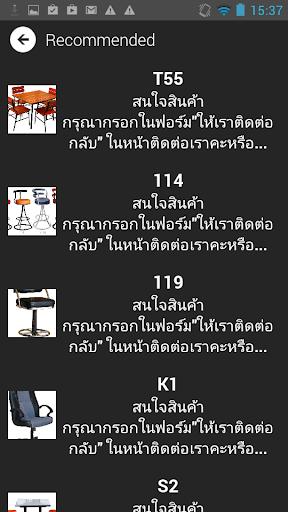 玩商業App|KSL The Furniture免費|APP試玩