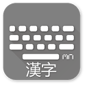 Dictionary(HanJa) icon