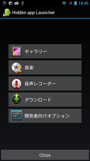 Hidden app Launcher