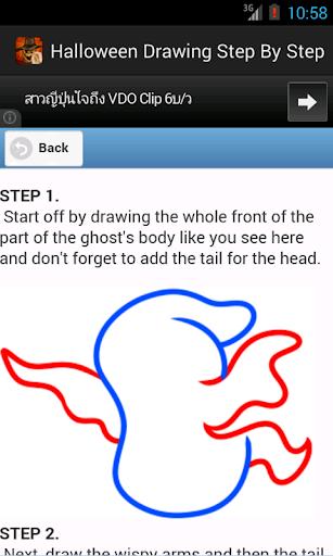 【免費書籍App】Halloween Drawing Step By Step-APP點子