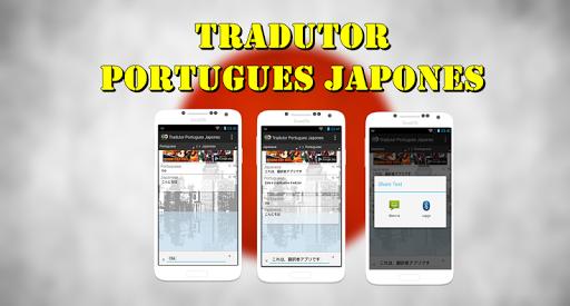 Tradutor Portugues Japones