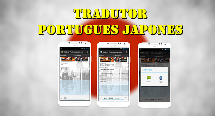 Portuguese Japanese Translator - screenshot