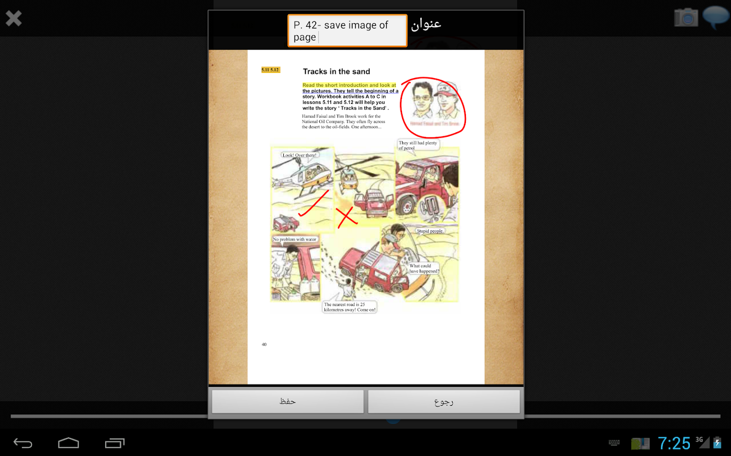 YCurriculum Ebooks- screenshot