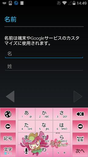 ミヤちゃん キーボードイメージ