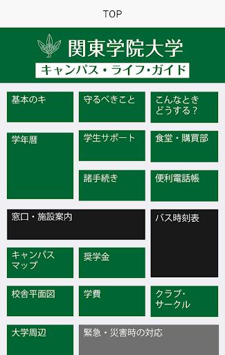 Meditation Free Live Wallpaper for - MoboMarket Android Market