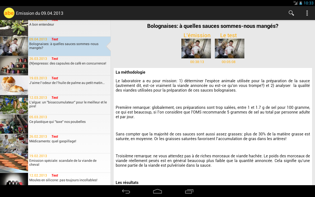 ABE (RTS) pour Android - screenshot