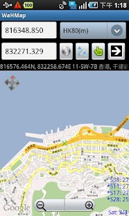 WaHMap (for Hong Kong only) - screenshot thumbnail