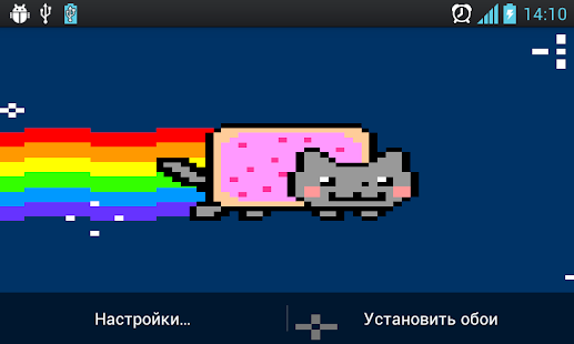 Rainbow Bunchie Nyan Cat meme