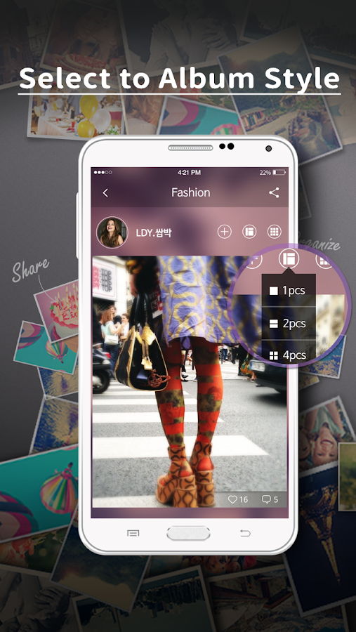 Social Album - Share Photo- screenshot