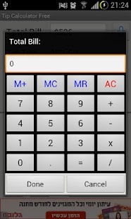 Tip Calculator Free - screenshot thumbnail