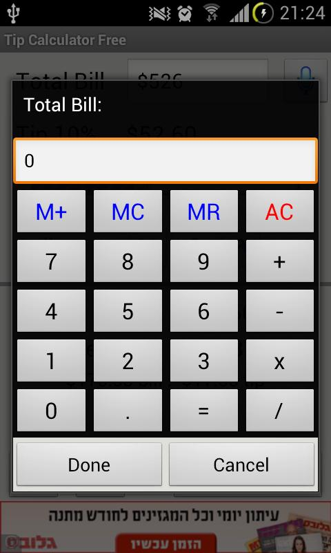 Tip Calculator Free - screenshot