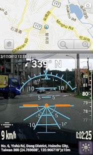 3D Compass+ (AR Compass) - screenshot thumbnail