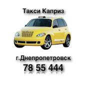 Такси Каприз Днепр