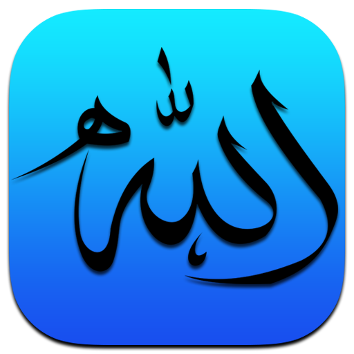 Namaz Duaları Ve Sureleri file APK for Gaming PC/PS3/PS4 Smart TV