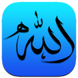 Namaz Duala.. file APK for Gaming PC/PS3/PS4 Smart TV