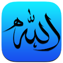 Namaz Duaları Ve Sureleri file APK Free for PC, smart TV Download