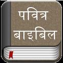 Hindi Bible (Pavitra Bible) icon