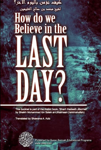 Islam - The Last Day