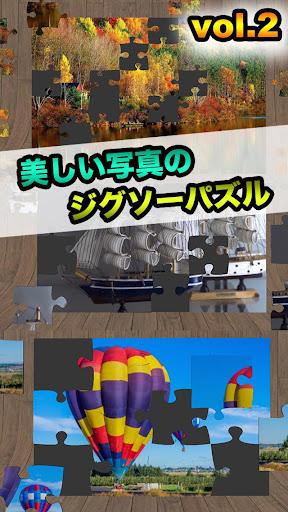 ジグソーパズル 360 無料の写真ジグソー vol.2