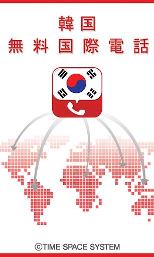 监控眼安卓手机版下载|监控眼(XMEye手机客户端)下载v1.0.8.12 ...