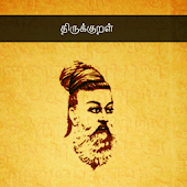 Thirukural Stories in Tamil