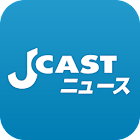 J-CAST News icon