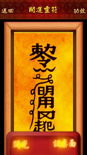 周易预测大师-六爻八字算命占卜预测