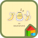 bbananana dodol theme icon
