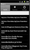 Screenshot of Bhajans