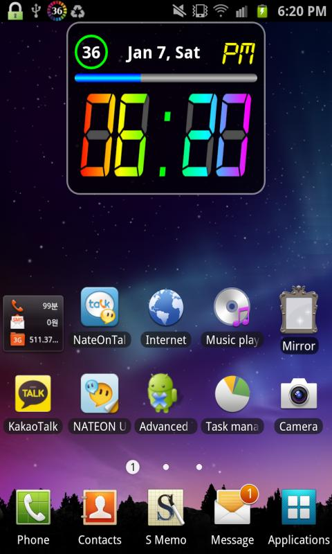 Rainbow Battery Clock (HD32)- screenshot