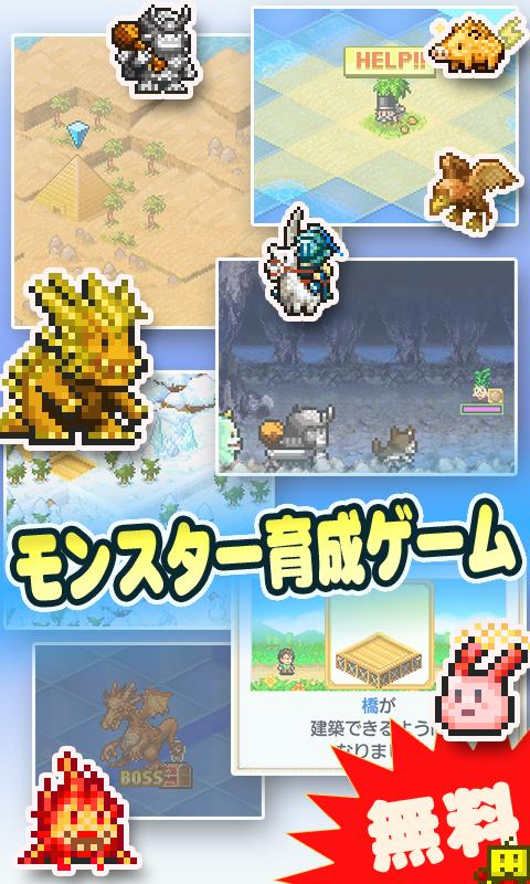 開拓サバイバル島 screenshot #1