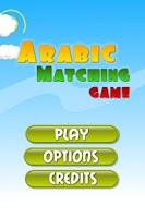 Screenshot of Arabic Matching Game
