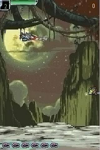 天地-机战 - screenshot