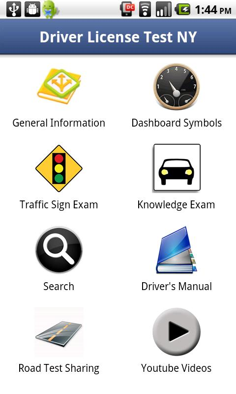 Dmv Road Test Ny >> Driver License Test NY - Android Apps on Google Play
