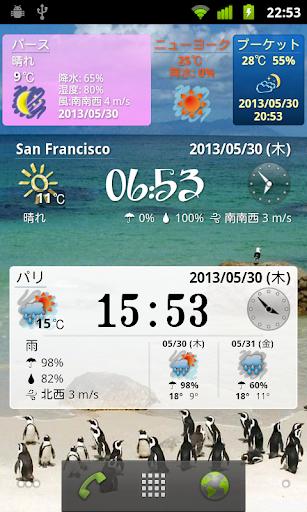 世界天気時計
