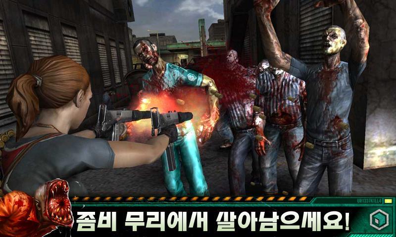 컨트랙트 킬러 : 좀비2 screenshot #3
