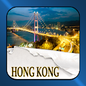 HONG KONG TRAVEL GUIDE icon