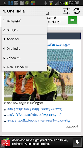News Malayalam