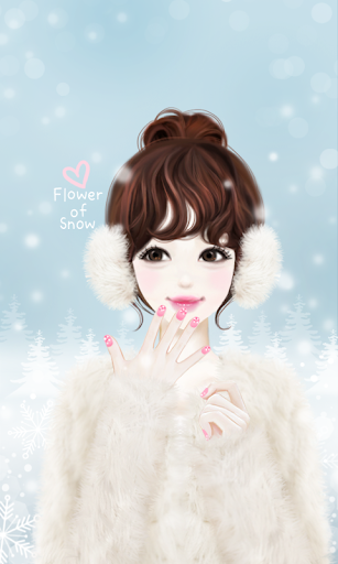 헷지 눈의꽃 카카오톡 테마