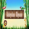 Malayalam Rhymes Vol-3 icon