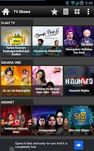 ShowTuner - Indian TV Shows - screenshot thumbnail