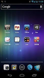 SuperIcon Free- スクリーンショットのサムネイル