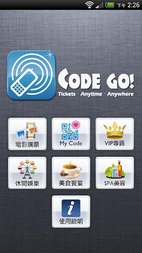 Code GO!行動購票