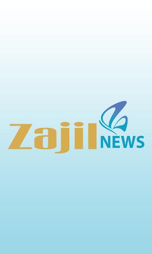 Zajil News