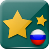Learn Russian with EduKoala