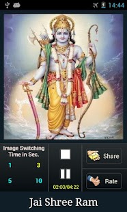 Ram Chandra Kripalu Bhaj Man- screenshot thumbnail