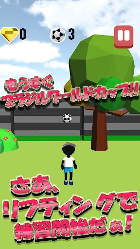 Soccer Lifting3D